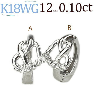 K18WGフープイヤリング(ピアリング)(0.10ct)(12mm)(ed0027wg)
