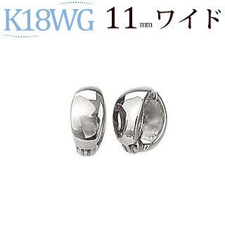 K18WGフープイヤリング(ピアリング)(11mmワイド)(ej0003wg)