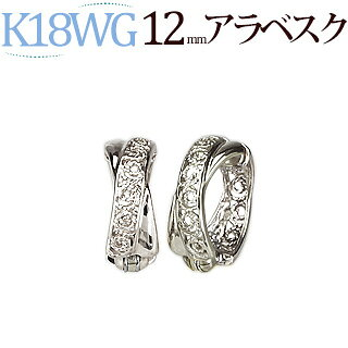 K18WGフープイヤリング(ピアリング)(12mmアラベスク)(ej0008wg)