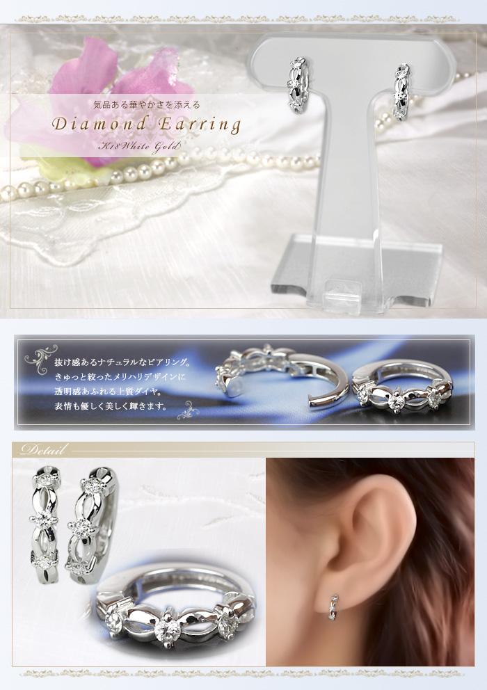 K18WGフープイヤリング(ピアリング)(0.12ct)(12mm)(ed0002wg)
