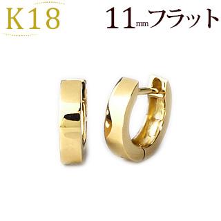 K18 中折れ式フープピアス(11mmフラット)(saf11k)