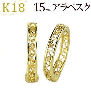 K18フープイヤリング(ピアリング)(15mmラウンド、アラベスク)(ej0038k)