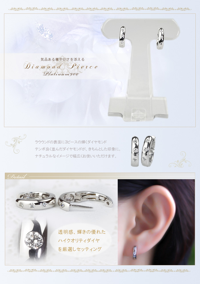 Pt中折れ式ダイヤフープピアス(12mm)(sb0070pt)