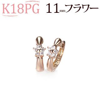 K18PG中折れ式ダイヤフープピアス(11mm フラワー)(sb0020pg)