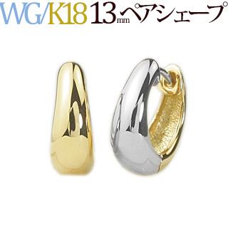 K18WG/K18 リバーシブル中折れ式フープピアス(13mmペアシェープ)(sap13wgk)