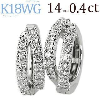 K18WGフープイヤリング(ピアリング)(0.4ct)(14mm)(ed0010wg)