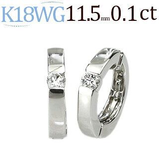 K18WGフープイヤリング(ピアリング)(0.10ct)(11.5mm)(ed0028wg)