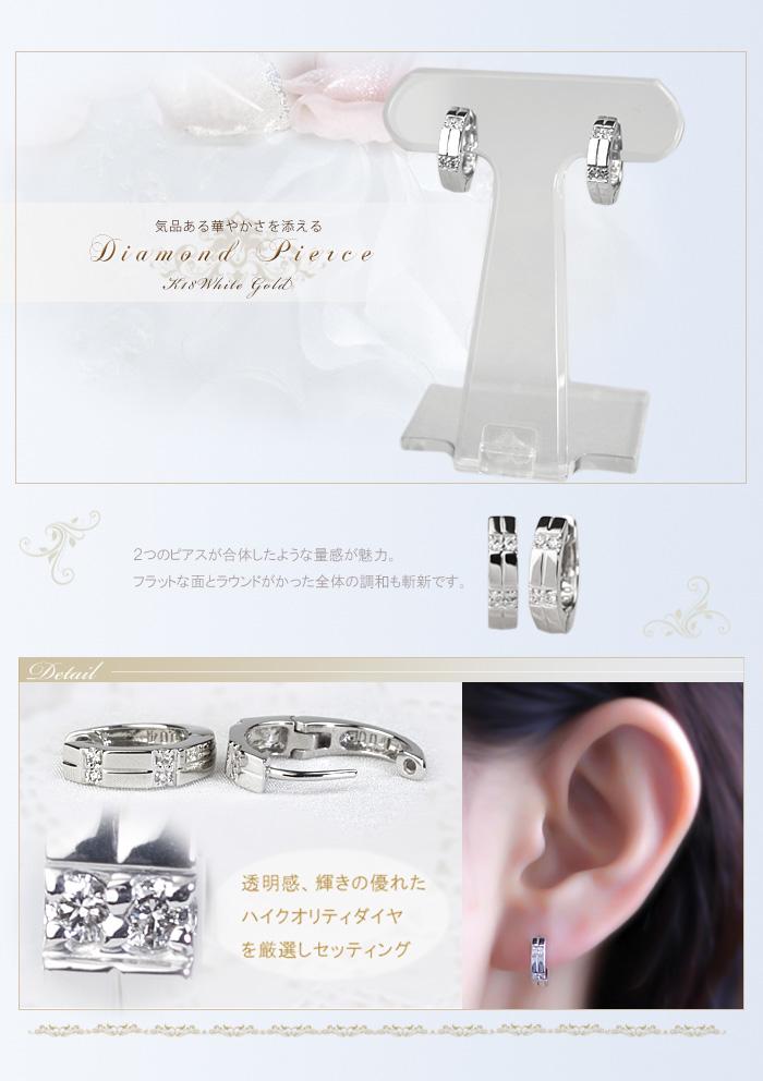 K18WG中折れ式ダイヤフープピアス(12mm)(sb0073wg)