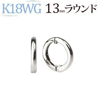 K18WGフープイヤリング(ピアリング)(13mmラウンド)(ej0002wg)
