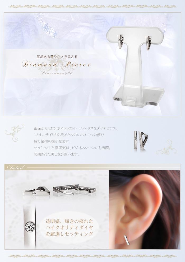 Pt中折れ式ダイヤフープピアス(11mmトライアングル、ワンポイント)(sb0009pt)