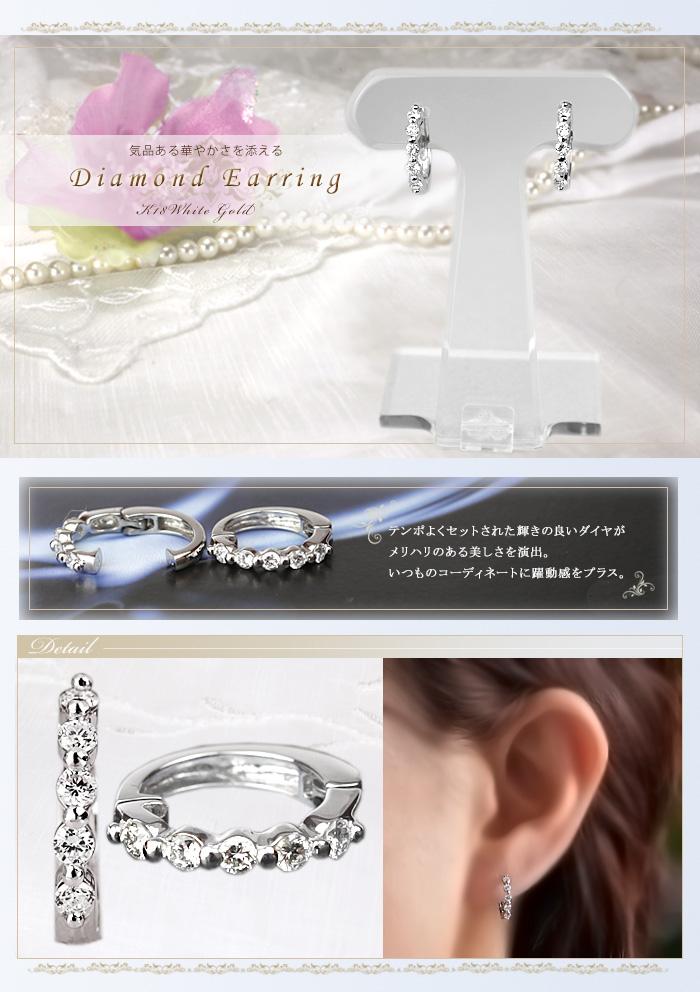 K18WGフープイヤリング(ピアリング)(0.3ctUP)(13mm)(ed0012wg)