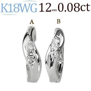 K18WGフープイヤリング(ピアリング)(0.08ct)(12mm)(ed0004wg)