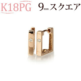 K18PG中折れ式ダイヤフープピアス(9mmスクエア、ワンポイント)(sb0008pg)