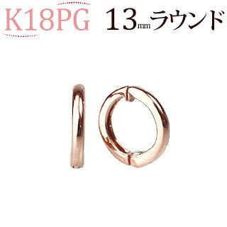 K18PGフープイヤリング(ピアリング)(13mmラウンド)(ej0002pg)