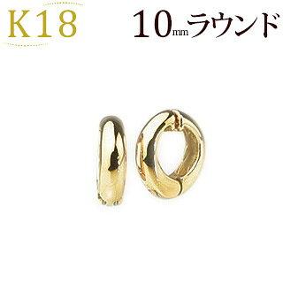 K18フープイヤリング(ピアリング)(10mmラウンド)(ej0014k)