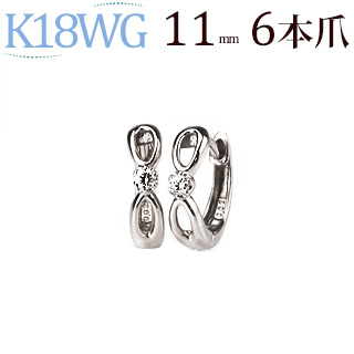 K18WG中折れ式ダイヤフープピアス(11mmリング調)(sb0010wg)
