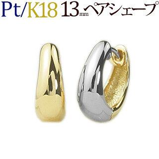 Pt/K18 リバーシブル中折れ式フープピアス(13mmペアシェープ)(sap13ptk)