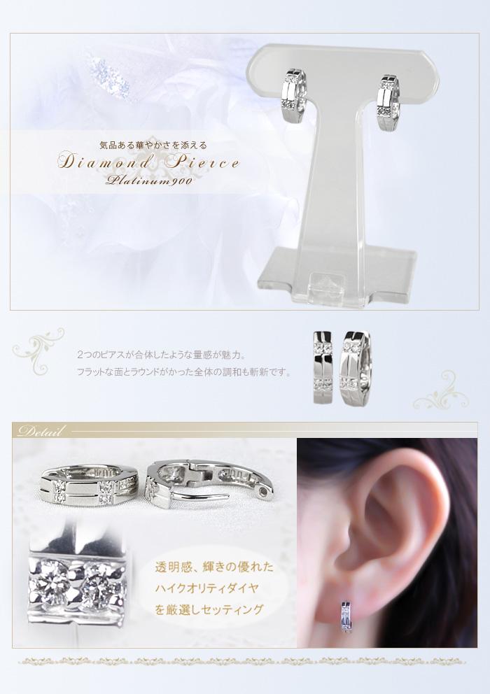 Pt中折れ式ダイヤフープピアス(12mm)(sb0073pt)