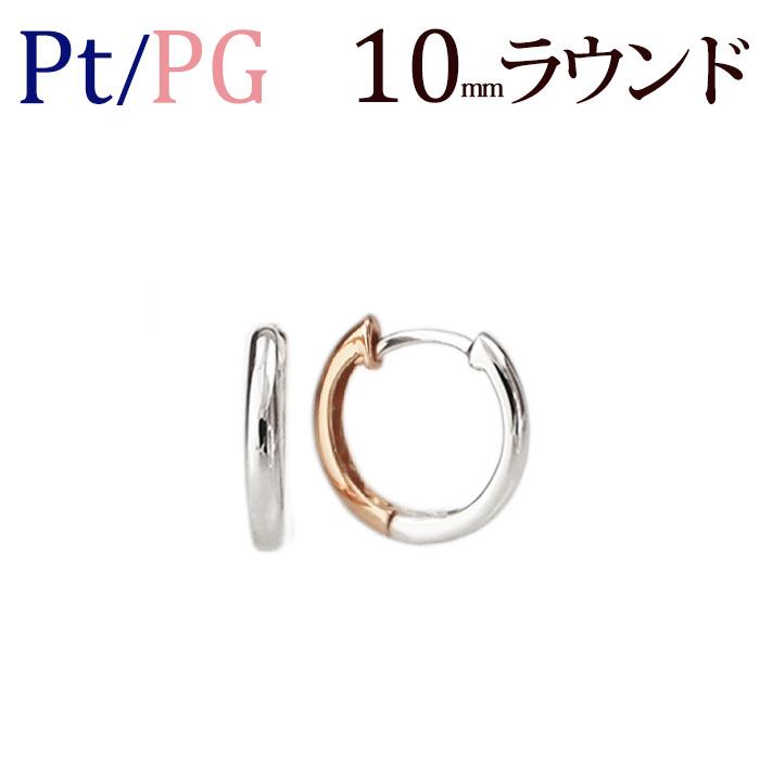 Pt/K18PG リバーシブル中折れ式フープピアス(10mmラウンド)(sar10ptpg)