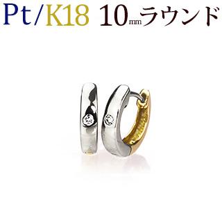 Pt/K18中折れ式ダイヤフープピアス(リバーシブル10mmラウンド、ワンポイント)(sb0001pg)