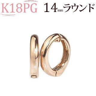 K18PGフープイヤリング(ピアリング)(14mmラウンド)(ej0015pg)