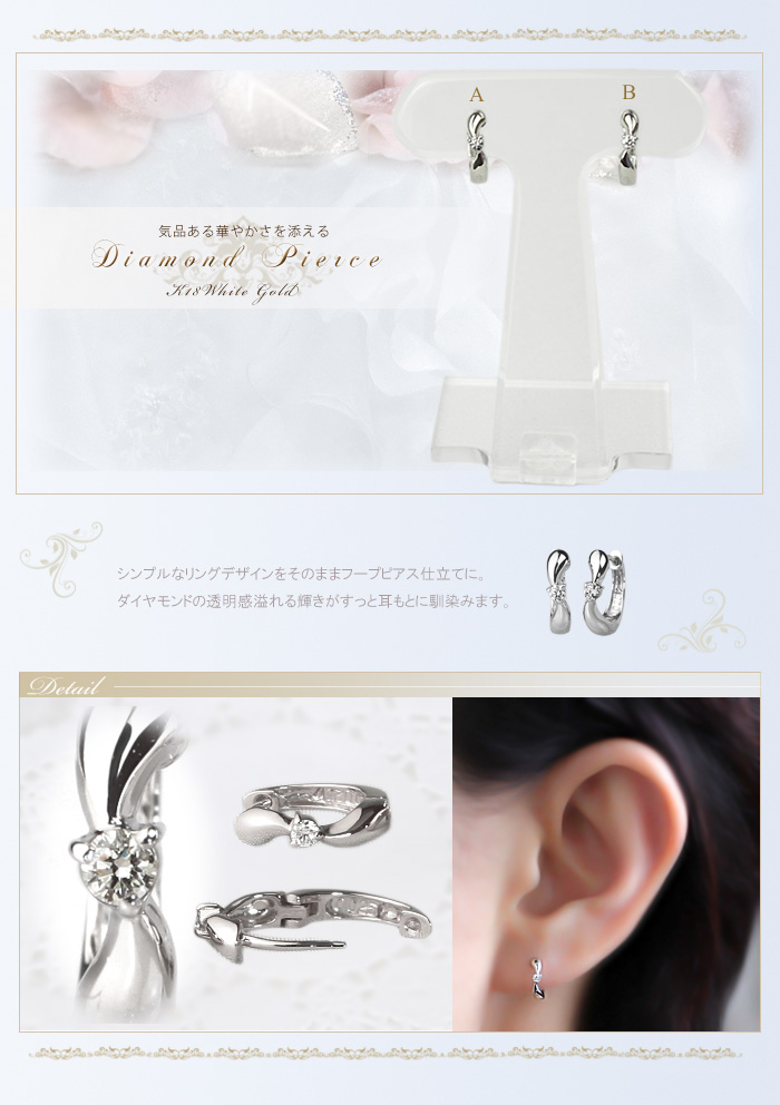 K18WG中折れ式ダイヤフープピアス(0.05ct)(11mm 3本爪)(sb0011wg)
