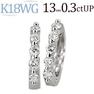 K18WGフープイヤリングPtフープイヤリング(ピアリング)(0.5ctUP)(14mm)(ed0013wg)