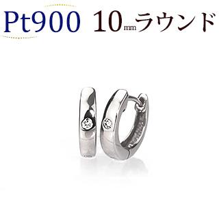 Ptダイヤフープピアス(10mmラウンド・ワンポイント)(sb0001pt)