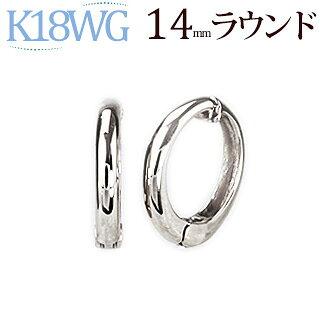 K18WGフープイヤリング(ピアリング)(14mmラウンド)(ej0005wg)