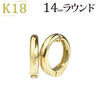 K18フープイヤリング(ピアリング)(14mmラウンド)(ej0015k)