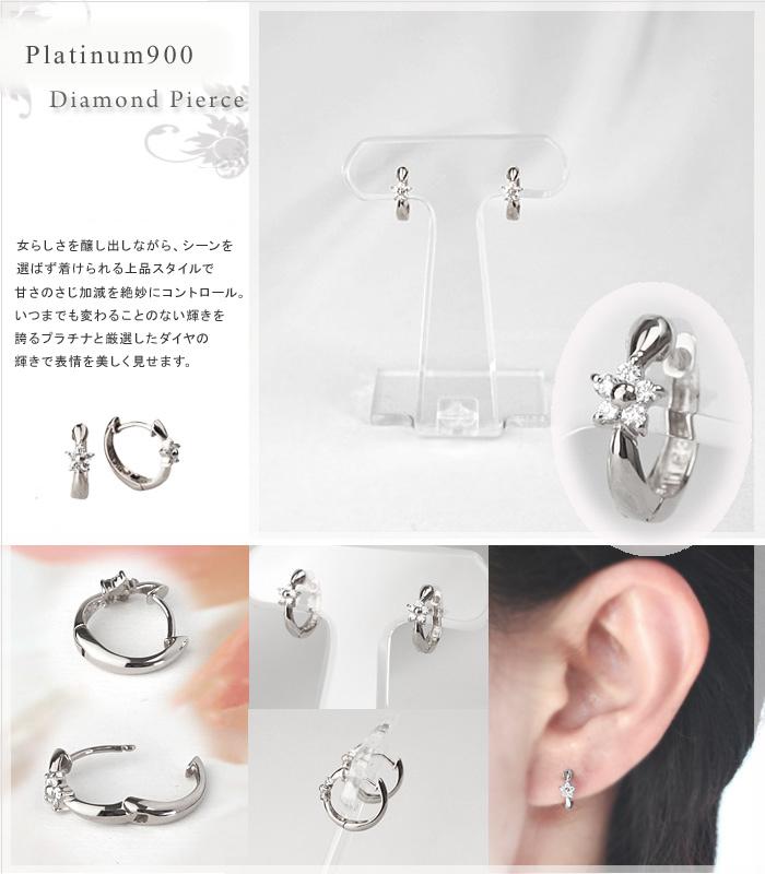 Pt中折れ式ダイヤフープピアス(11mm フラワー)(sb0020pt)
