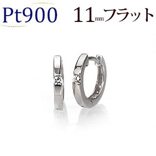 Pt中折れ式ダイヤフープピアス(11mmフラット、ワンポイント)(sb0003pt)