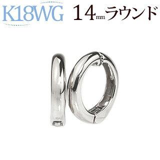 K18WGフープイヤリング(ピアリング)(14mmラウンド)(ej0015wg)