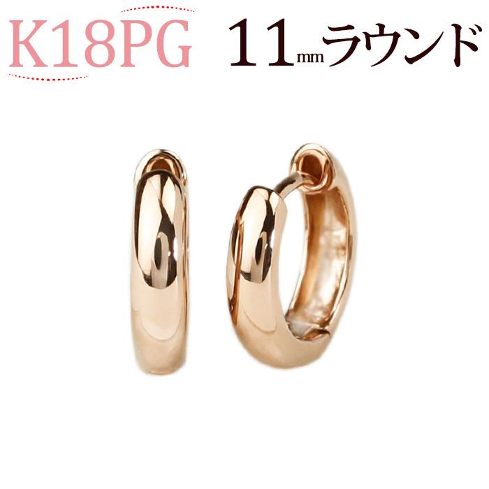 K18PG 中折れ式フープピアス(11mmラウンド)(sar11pg)