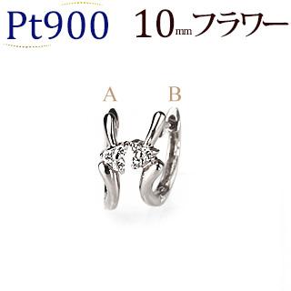 Pt中折れ式ダイヤフープピアス(10mm フラワー)(sb0021pt)