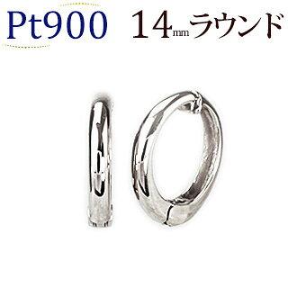 Ptフープイヤリング(ピアリング)(14mmラウンド)(ej0005pt)