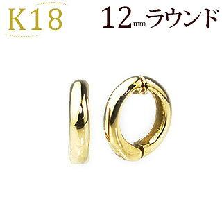 K18フープイヤリング(ピアリング)(12mmラウンド)(ej0017k)