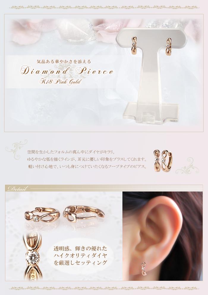 K18PG中折れ式ダイヤフープピアス(11mmリング調)(sb0010pg)