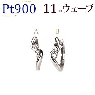 Pt中折れ式ダイヤフープピアス(11mmウェーブ)(sb0023pt)