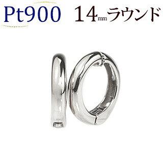 Ptフープイヤリング(ピアリング)(14mmラウンド)(ej0015pt)