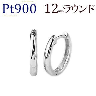 Pt 中折れ式フープピアス(12mmラウンド)(sar12pt)