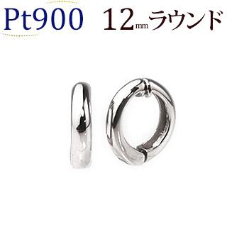 Ptフープイヤリング(ピアリング)(12mmラウンド)(ej0017pt)