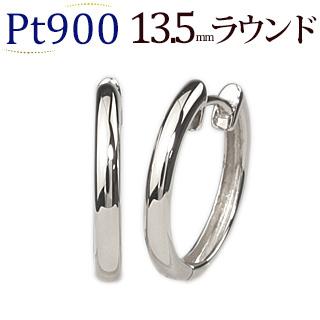 Pt 中折れ式フープピアス(13.5mmラウンド)(sar135pt)