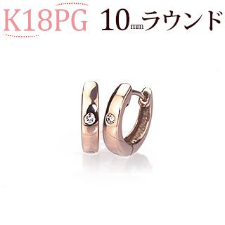K18PGダイヤフープピアス(10mmラウンド・ワンポイント)(sb0001pg)