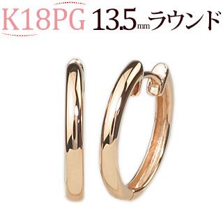 K18PG 中折れ式フープピアス(13.5mmラウンド)(sar135pg)