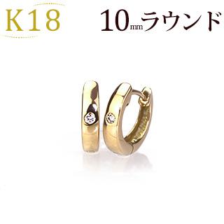 K18中折れ式ダイヤフープピアス(10mmラウンド・ワンポイント)(sb0001k)