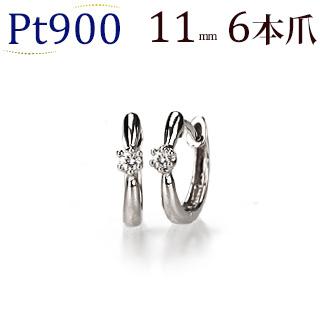 Pt中折れ式ダイヤフープピアス(11mmリング調、6本爪)(sb0006pt)