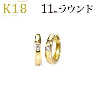 K18中折れ式ダイヤフープピアス(11mmラウンド、ワンポイント)(sb0002k)