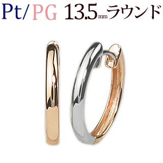 Pt/K18PG リバーシブル中折れ式フープピアス(13.5mmラウンド)(sar135ptpg)
