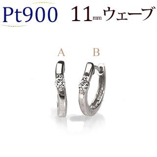 Pt中折れ式ダイヤフープピアス(11mmウェーブ 2本爪)(sb0007Pt)